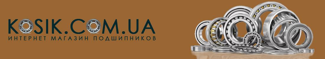 Kosik.com.ua